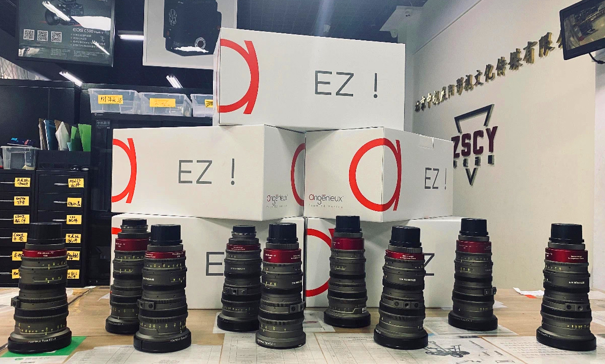 A success story for Type EZ lenses in China